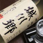 やっぱり辛口がうまい!「愛媛の美味しい日本酒」おすすめ銘柄8選