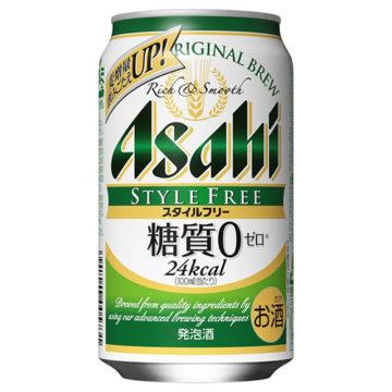 糖質オフビール-ランキング2