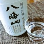 新潟のプレゼントで選びたい「越後の高級日本酒」おすすめランキング