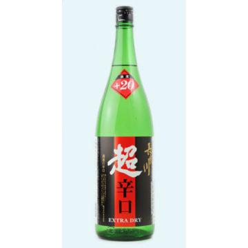 岐阜のおすすめ日本酒2