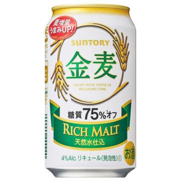 糖質オフビール-ランキング3