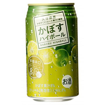 おすすめ缶ハイボール8