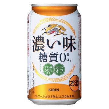 糖質ゼロのビール・発泡酒3