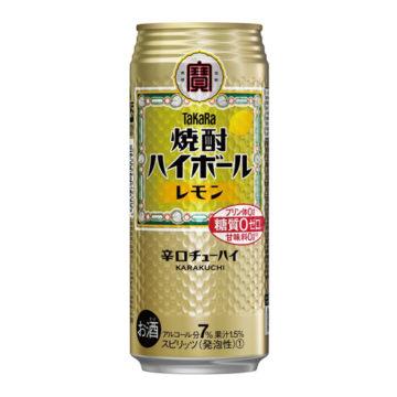 おすすめ缶ハイボール3