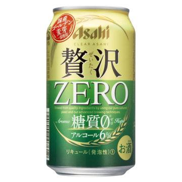 糖質オフビール-ランキング1