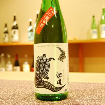 福岡のおすすめ日本酒3