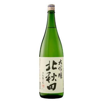 美味しい晩酌の日本酒5