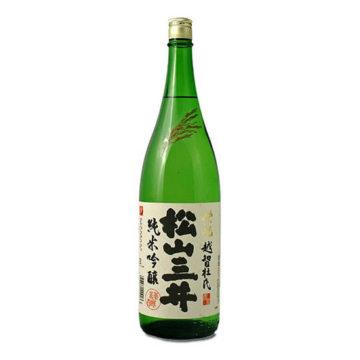 愛媛のおすすめ日本酒3