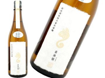 秋田県の甘口日本酒2