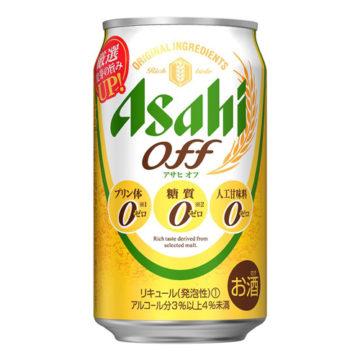糖質ゼロのビール・発泡酒1