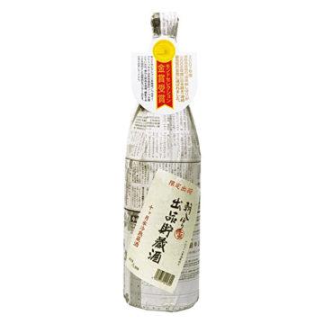 ロックで飲む日本酒のおすすめ銘柄8