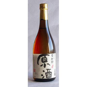 ロックで飲む日本酒のおすすめ銘柄7