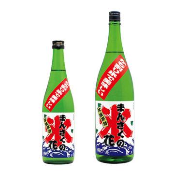 ロックで飲む日本酒のおすすめ銘柄4