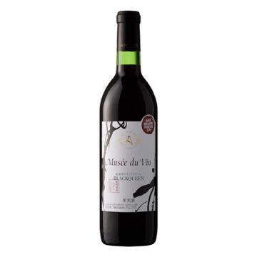 安い辛口フルボディ赤ワイン7