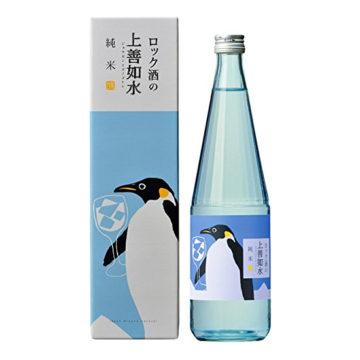 ロックで飲む日本酒のおすすめ銘柄1