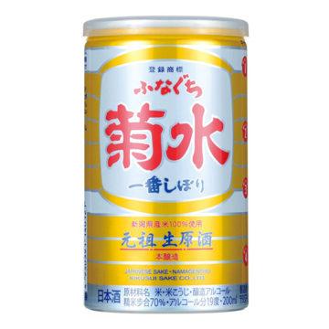 初心者におすすめの安い飲みやすい日本酒8