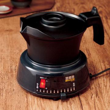 電気式の家庭用卓上おすすめ酒燗器3