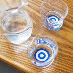 アデリア 利き猪口 味わいグラス 酒器セット
