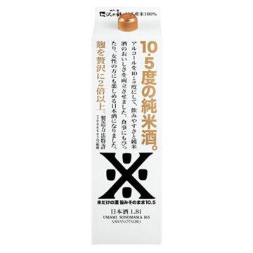 安くて美味しい甘口紙パック日本酒4