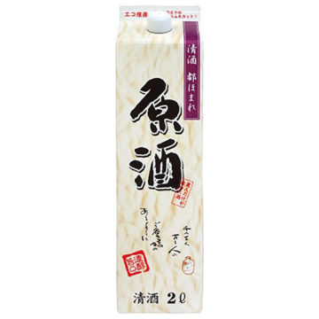 安くて美味しい甘口紙パック日本酒2