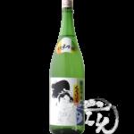 くどき上手・純米吟醸 1.8L
