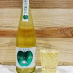 TAMURA CIDRE 『青りんご』 500ml【りんご】【スパークリングワイン】【シードル】【…