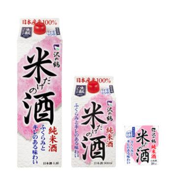 純米酒の日本酒紙パック