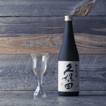 男性へのプレゼントにおすすめの日本酒