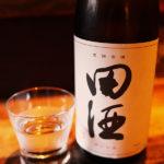 日本酒好きの男性へのプレゼントで喜ばれる!日本酒銘柄おすすめ8選