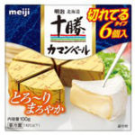 明治北海道十勝カマンベールチーズ切れてるタイプ 100g ナチュラルチーズ