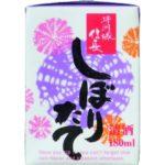 清洲桜醸造 清洲城信長しぼりたてミニパック 180ml