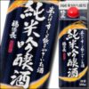 醸造アルコール無添加で安い!「純米酒の紙パック日本酒」おすすめ8選