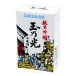 純米吟醸 玉乃光 冷蔵酒 450ml