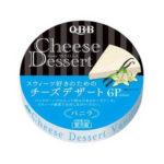 QBB チーズデザート6P 6個セット (バニラ)