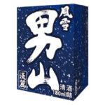 東亜酒造 風雪 男山淡麗 ブリックパック 180ml