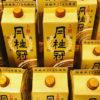 おいしい日本酒が安く飲める!「高級紙パック日本酒」おすすめ8選