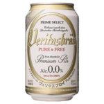 ノンアルコールビール ヴェリタスブロイ 缶 330ml