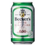 My Wine CLUB ベッカーズ ノンアルコールビール 330ml×24缶 【1ケース】 33…