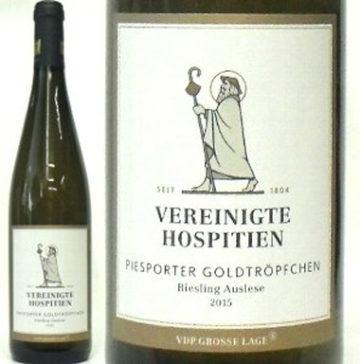 甘口ドイツワイン