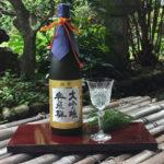 美味い大吟醸や甘酒など種類が豊富な酒蔵「奥飛騨酒造(旧高木酒造)」