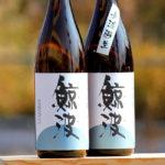 品評会で金賞受賞の高評価!恵那醸造の「鯨波」とはどんな日本酒?