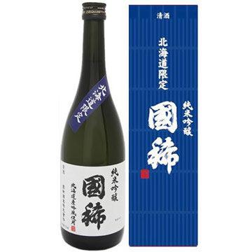 北海道限定おすすめ日本酒