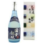 限定物が人気![お土産に喜ばれる北海道のレアな日本酒]おすすめ10選