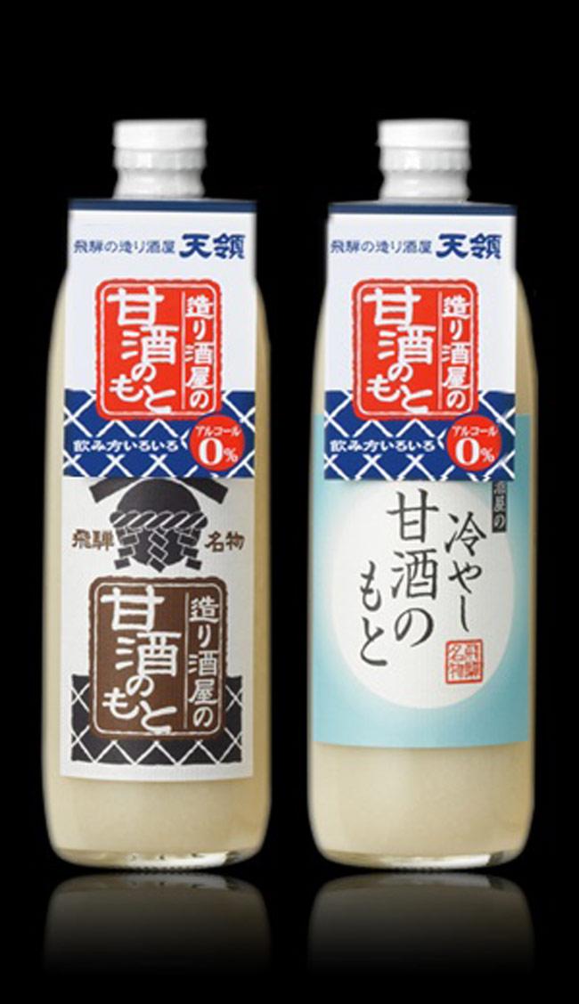 天領酒造日本酒