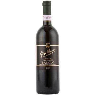 赤ワインバローロ