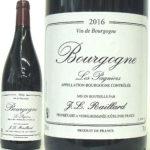 厳しい格付けで守られている「ブルゴーニュのおすすめ赤ワイン」9選
