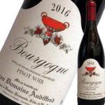 丁度いい飲みやすさ「ミディアムボディ赤ワイン」人気ランキング10選