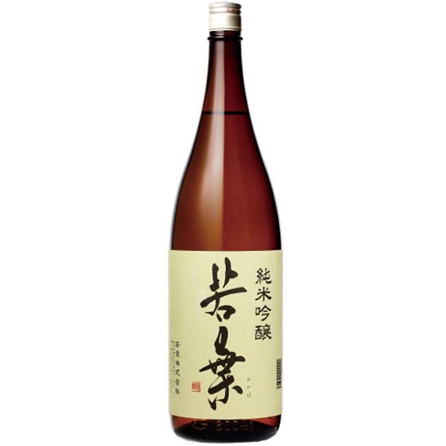 瑞浪日本酒若葉酒造