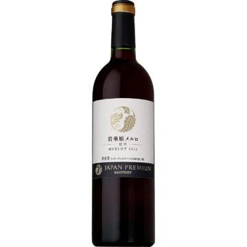 日本長野産赤ワインメルロー