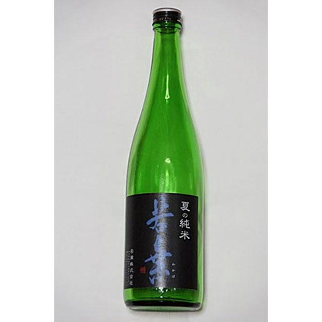瑞浪若葉酒造の日本酒